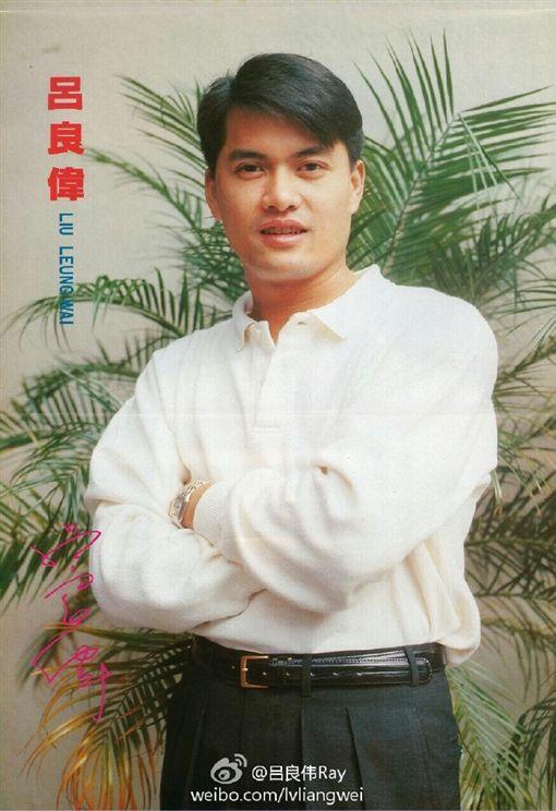 圖/翻攝自呂良偉微博、鄺美雲臉書