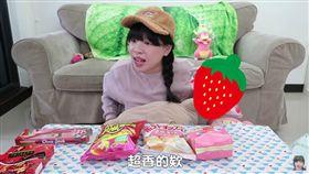 古娃娃,草莓季 圖/翻攝自古娃娃YouTube