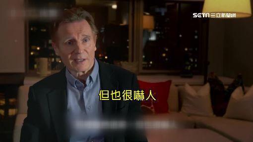 """連恩尼遜大讚台灣美景 卻超怕""""陽明山溫泉"""""""