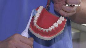 防堵牙周病1800