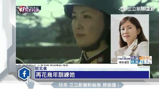 這家工廠產「特工」!揭密北韓特務學校