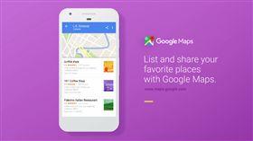 Google Maps 谷歌地圖 翻攝影片