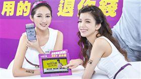 雙11 雙十一 中華電信 台灣之星 遠傳電信