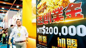 台灣有近15萬家連鎖加盟店,在亞洲各國屬前段班,一例一休上路,迫使這群頭家重新調整營運模式。(圖/翁挺耀攝影/商業周刊)(名家)