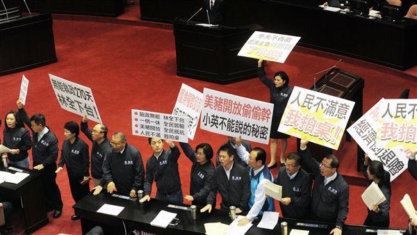 國民黨,林全,施政報告,立法院,立委,抗議圖/中央社