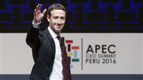 Mark Zuckerberg,祖克柏,facebook,臉書 圖/美聯社/達志影像