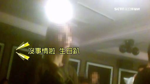酒店股東私人糾紛 45名黑衣人霸佔包廂