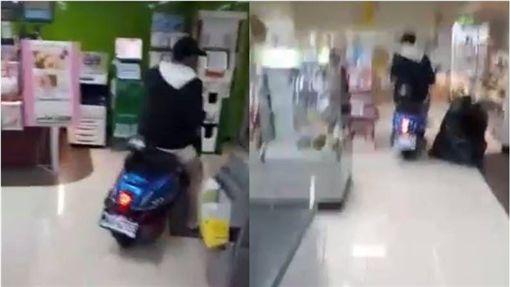全家,便利商店,機車,屁孩,黑色豪門企業 圖/翻攝自臉書