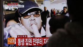 金正恩,金正男,北韓,馬來西亞,刺殺(圖/美聯社/達志影像)