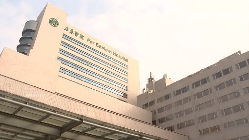 -亞東醫院-