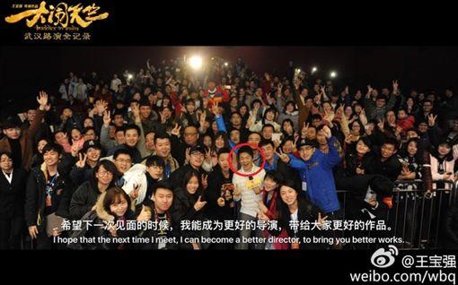 王寶強近日宣傳新片《大鬧天竺》。(圖/翻攝自王寶強微博)