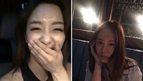 Krystal現身Luna的IG直播。(圖/翻攝自Krystal、Luna IG)