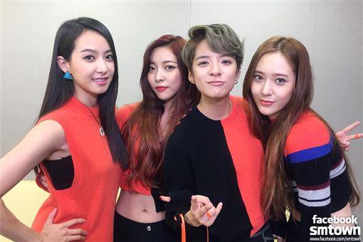 南韓女團f(x)。(圖/翻攝自f(x)官方臉書)