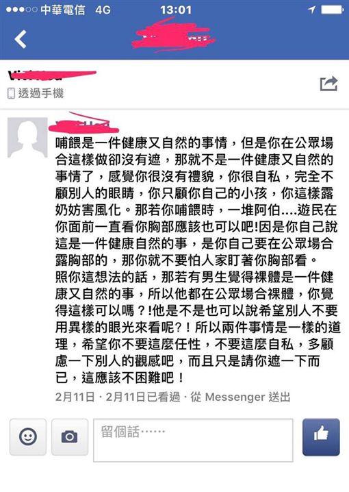 (圖/翻攝自林辰唏臉書)