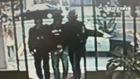 撕單嗆警察1700