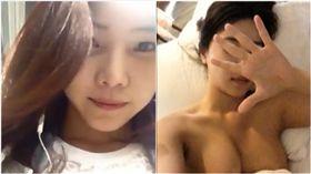 南韓首爾大學校花性愛影片外流/網路