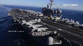 中美航母鬥1200