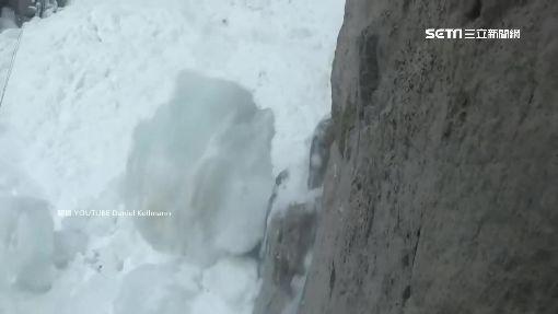 驚險! 攀冰玩家直擊雪崩 與死神擦身過