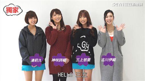 獨家/成人版AKB48「惠比壽麝香葡萄」4成員專訪!