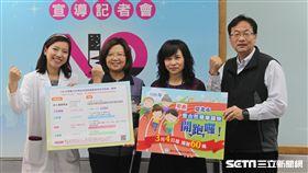 台北市免費整合性健康篩檢3/4開跑。(圖/台北市衛生局提供)