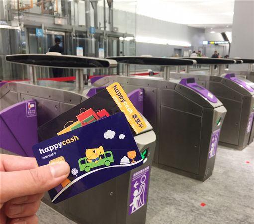 月2日桃園機場捷運正式通車,全線可嗶「有錢卡」支付票價,通車首月可同享票價5折優惠。(圖/業者提供)