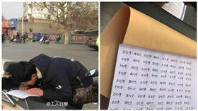 三寶闖紅燈不怕罰錢 陸交警要求「罰寫100遍」惹議 圖/翻攝自微博