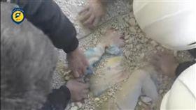 敘利亞,活埋,女童,救難人員(圖/翻攝自YouTube)