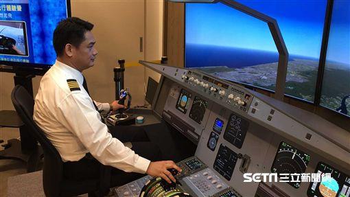 華信航空飛行體驗營,模擬機。(圖/記者簡佑庭攝)