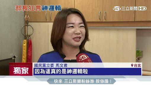 """官校招不到生 馮世寬:制服不夠""""趴"""""""