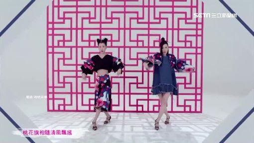 """BY2妖嬌扮""""桃花姬"""" 網驚""""兩個范爺在跳舞"""""""