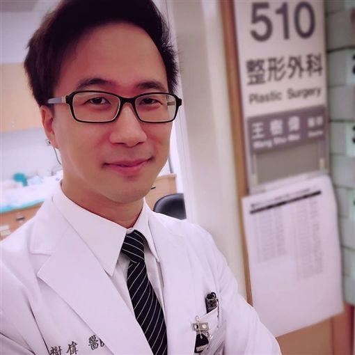 王樹偉(圖/翻攝自王樹偉臉書)
