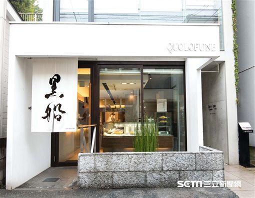 東京自由之丘甜點店「黑船」3/7登台。(圖/SOGO提供)