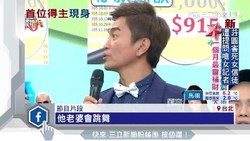 """辛龍遭爆中樂透1.2億! """"分享劉真.當女教育費"""""""
