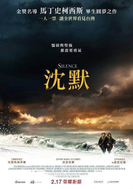 馬丁史柯西斯(Martin Scorsese)執導之電影「沉默」跨海來台取景。(圖/翻攝自北觀處粉絲頁)
