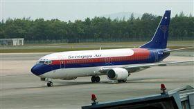 印尼航空,Sriwijaya Air(推特 https://twitter.com/STcom/status/835053761840107520)