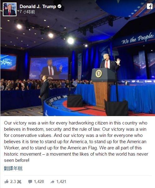 川普,美國總統,Donald J. Trump/臉書
