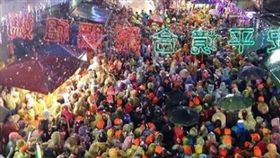 白沙屯媽祖起駕進香 3萬隨行信徒創新高 取自「白沙屯拱天宮」臉書