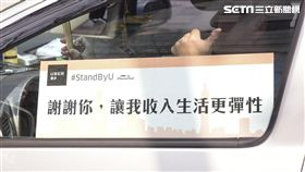 Uber停業,交通部,公路法 圖/記者林敬旻攝