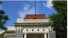 北京清華大學_北京清華大學官網