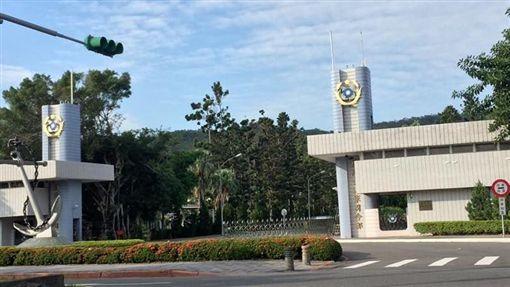海軍司令部 翻攝網路