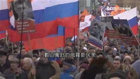 普丁 俄羅斯 抗議