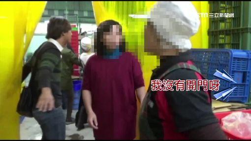 """涉軟禁外勞14年 """"筌聖老家""""道歉駁監禁"""