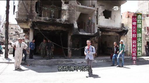 ▲在2015年,記者前往ISIS炸毀的敘利亞「帕米拉神廟」採訪