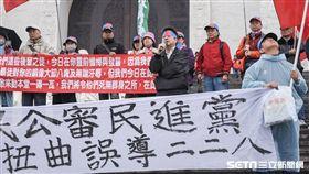 統促黨談同性婚姻(圖/記者林敬旻攝)