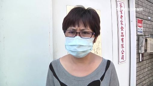 「筌聖老家」虐工 食品添防腐劑349間校拒吃