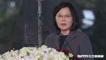 總統蔡英文出席228七十週年中樞紀念 圖/記者林敬旻攝