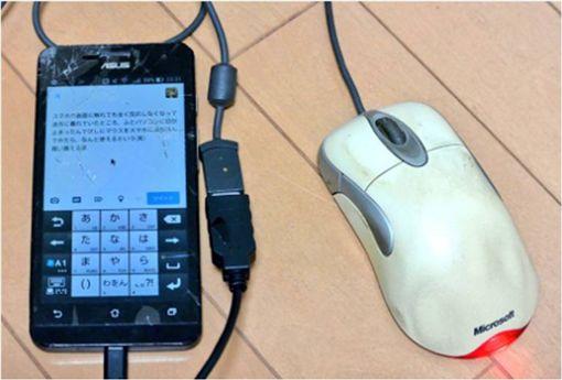 金斧頭,銀斧頭,手機,推特,日本,童話故事 圖/翻攝自推特