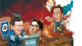 郭台銘成功入主TBC,掀起國內電信、有線電視圈生態的大洗牌,也讓中華電信及擁有凱擘、台固兩大系統台的富邦,不得不重新盤算。