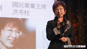 海峽兩岸公共事務協會春酒,國民黨主席洪秀柱出席致詞 圖/記者林敬旻攝