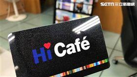 萊爾富攜手悠遊卡推出新款晶片卡,年底前買咖啡8折優惠。(圖/記者馮珮汶攝)